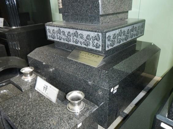 和型墓石6