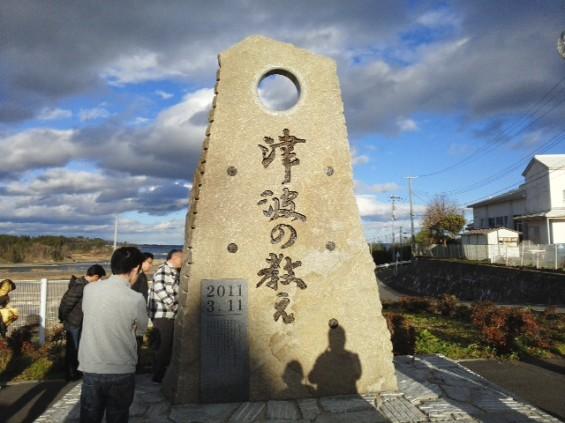 津波記憶石 小泉小学校 DSC_0010