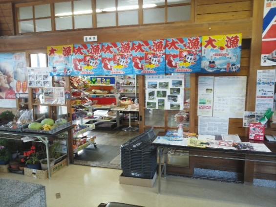 綾里駅 DSC_0064