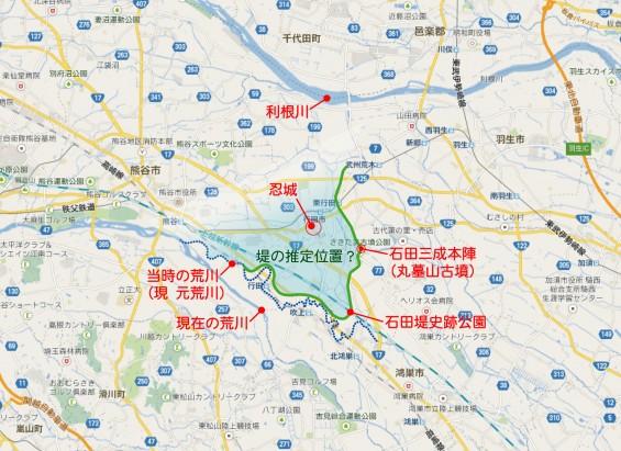 石田堤 忍城 水攻 推定 地図小