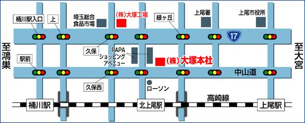 大塚本社 地図 map