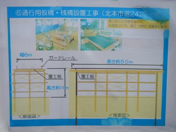 20140126 圏央道北本二ツ家踏切部分 DSCN3057