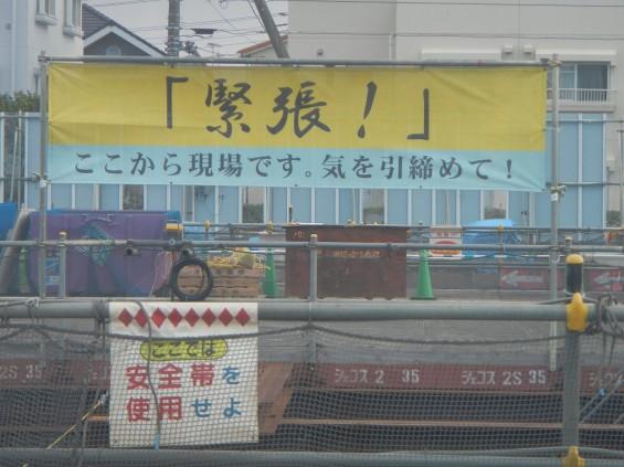 20140126 圏央道北本二ツ家踏切部分 DSCN3064