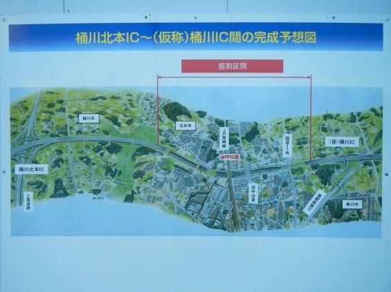 20140126 圏央道北本二ツ家踏切部分 DSCN3099