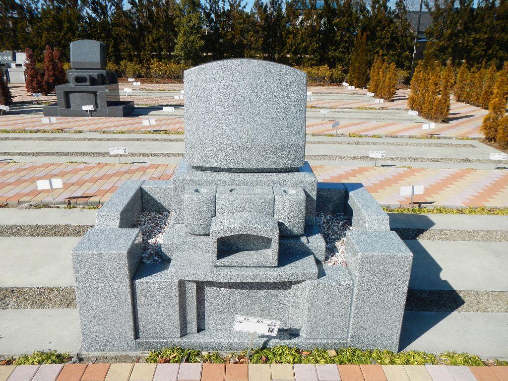 埼玉の霊園 さいたま市西区「やすらぎの杜」  洋型墓石 DSCN3290
