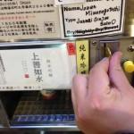 越後湯沢駅 お酒とお米のテーマパーク「ぽんしゅ館」に行ってきた 2014-02-26 19.06.51