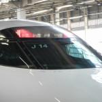 上越新幹線 JR越後湯沢駅 新幹線ホーム とき 赤 後 DSCN3708