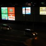 桶川市国道17号坂田交差点に桶川霊園の看板(内照式)ができました 夜 DSCN3820