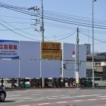 桶川市国道17号坂田交差点に桶川霊園の看板(内照式)ができました DSC_0002