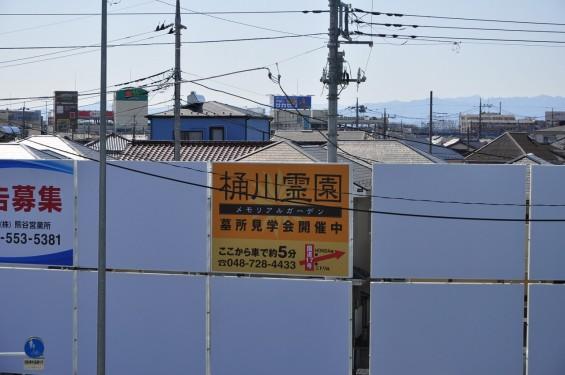 桶川市国道17号坂田交差点に桶川霊園の看板(内照式)ができました DSC_0010