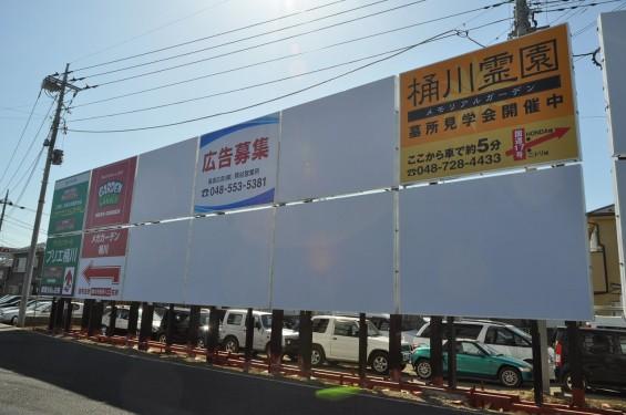 桶川市国道17号坂田交差点に桶川霊園の看板(内照式)ができました DSC_0022