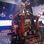 越後湯沢駅 お酒とお米のテーマパーク「ぽんしゅ館」に行ってきた DSC_1701