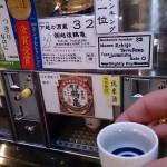 越後湯沢駅 お酒とお米のテーマパーク「ぽんしゅ館」に行ってきた DSC_1705