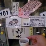 越後湯沢駅 お酒とお米のテーマパーク「ぽんしゅ館」に行ってきた DSC_1709