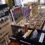 越後湯沢駅 お酒とお米のテーマパーク「ぽんしゅ館」に行ってきた DSC_1712