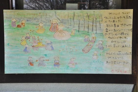 20140424軽井沢DSC_0051 アリスの丘