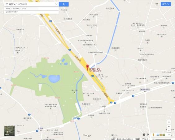 20140410 保存用画像グーグルマップ 城山公園交差点