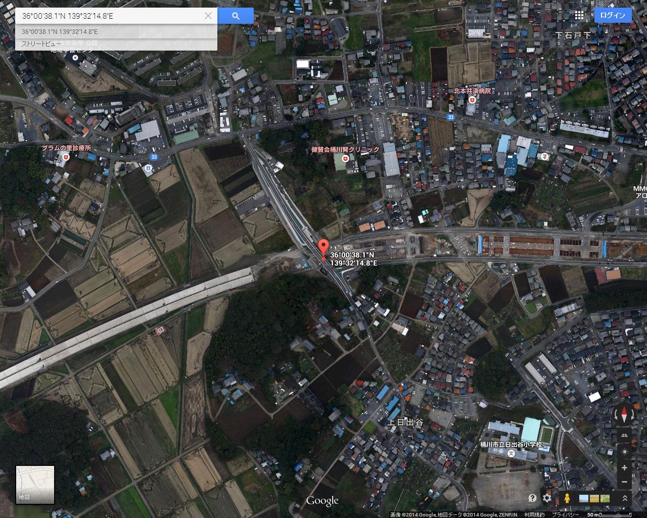 グーグル マップ 航空 写真 最新