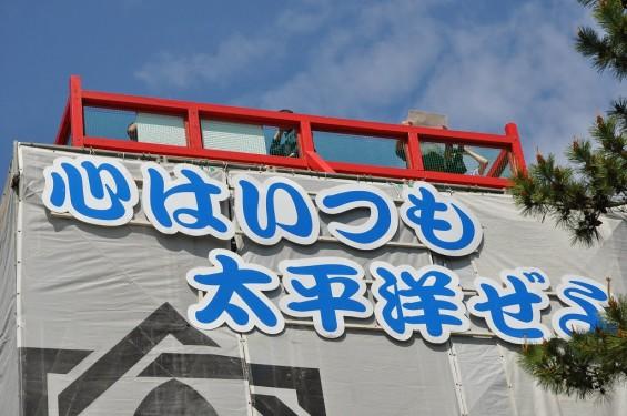 20140501 高知 土佐 桂浜 坂本竜馬像 大接近DSC_0391