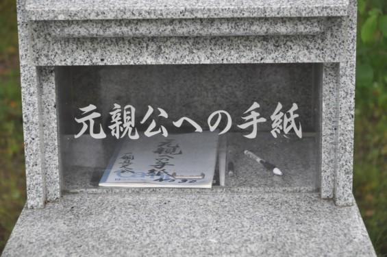 20140504 長宗我部元親公初陣像 高知 若宮八幡DSC_0299