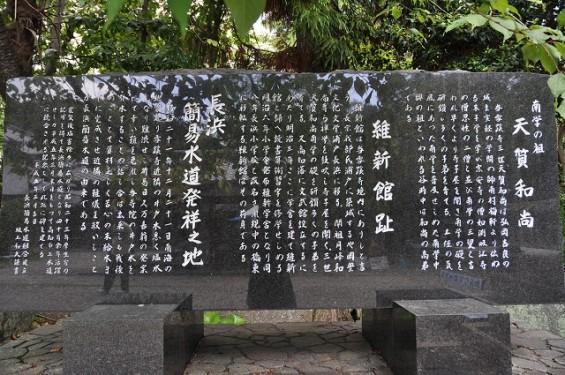 長宗我部信親(元親の長子)のお墓参りに雪蹊寺にDSC_0476