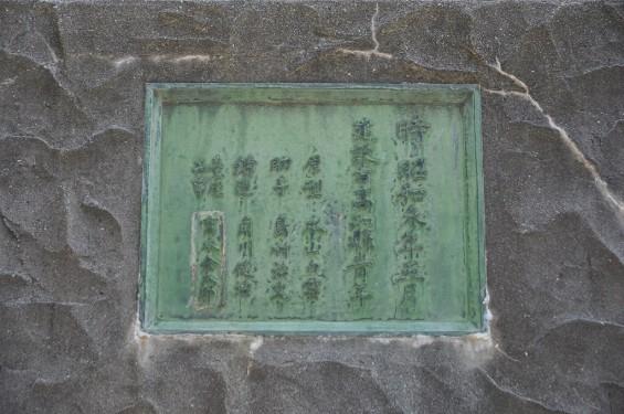 20140501 高知 土佐 桂浜 坂本竜馬像 大接近DSC_0351