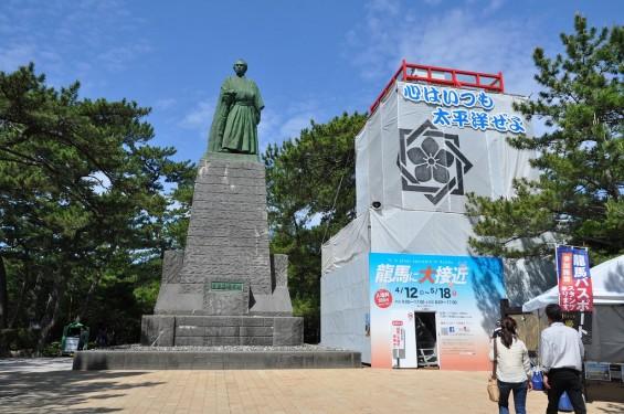 20140501 高知 土佐 桂浜 坂本竜馬像 大接近DSC_0387