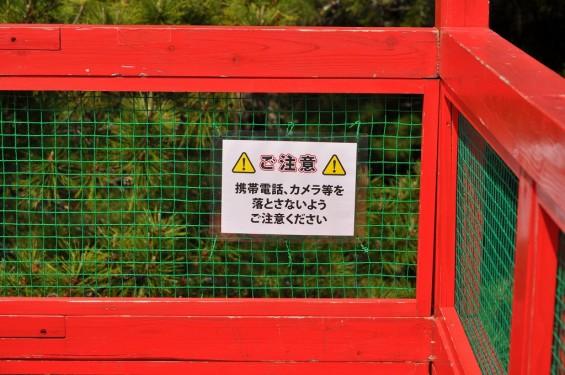 20140501 高知 土佐 桂浜 坂本竜馬像 大接近DSC_0364