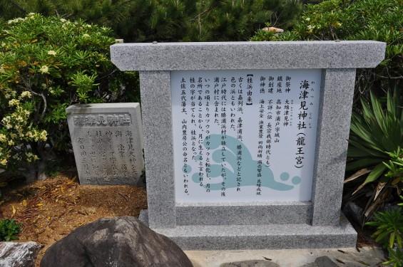 20140501 高知 土佐 桂浜DSC_0420