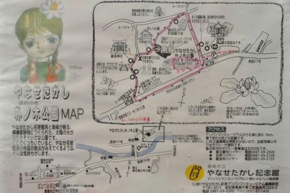 20140430 やなせたかし 墓 朴の木公園地図DSC_0121+