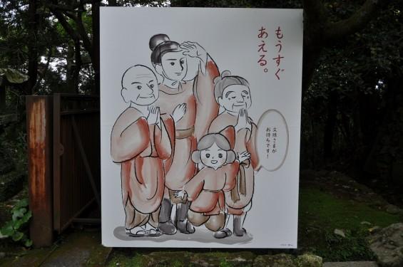 五台山 竹林寺DSC_0207