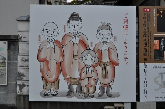 五台山 竹林寺DSC_0199