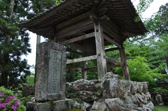 五台山 竹林寺 鐘楼DSC_0204