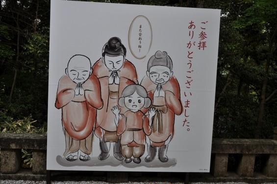 五台山 竹林寺DSC_0225