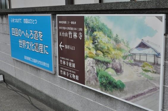 五台山 竹林寺DSC_0200