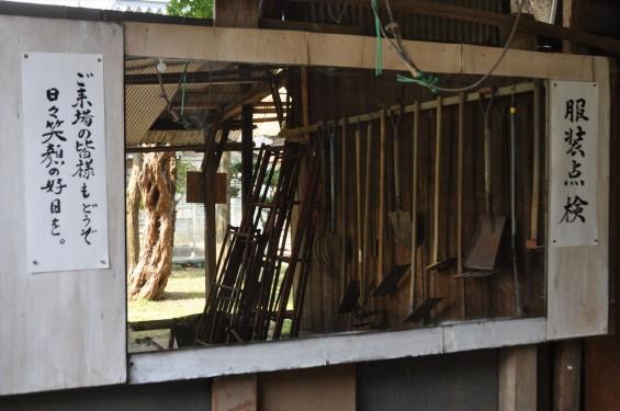 20140726 熊谷陸軍飛行学校桶川分教場跡 桶川飛行学校DSC_0125 被服倉庫 当時のままの鏡