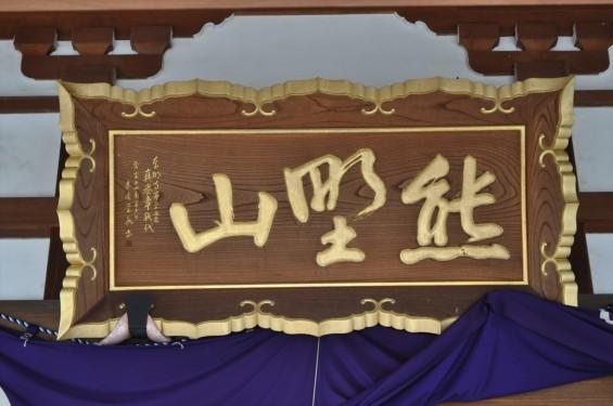 20140814 埼玉県久喜市 東明寺の施餓鬼DSC_0048