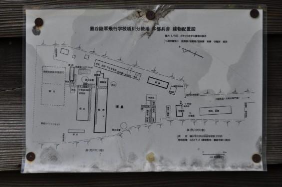 20140726 熊谷陸軍飛行学校桶川分教場跡 桶川飛行学校DSC_0062本部兵舎 建物配置図