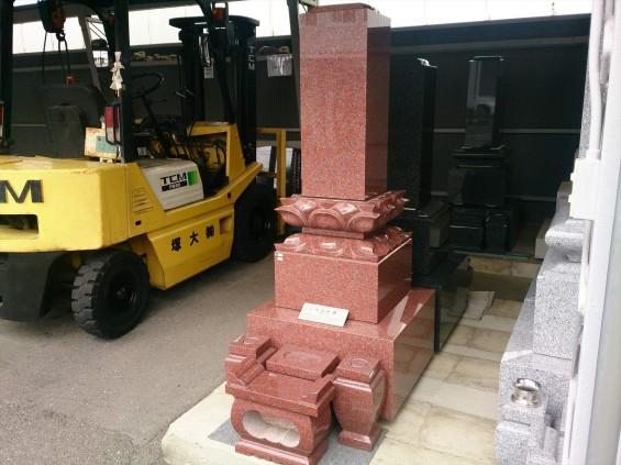 お墓に使う石材の種類 インド産 インド赤DSC_2224