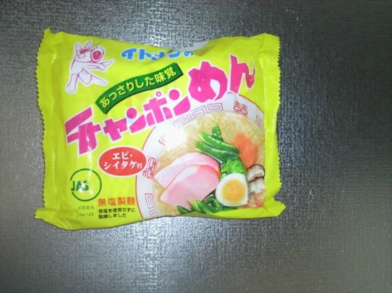 袋ラーメン ちゃんぽんめんの風味をパワーアップP1010319