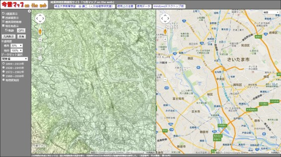 明治期-浦和大宮-地図-比較