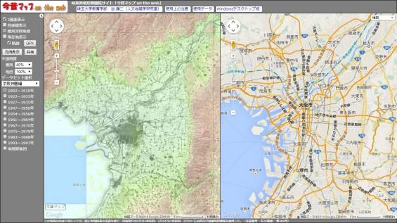 明治期-阪神大阪-地図-比較