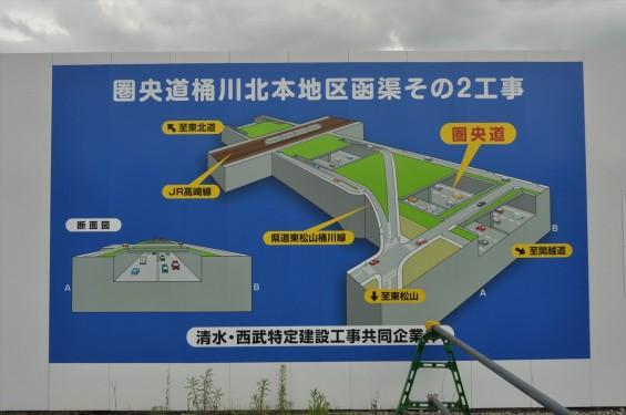 20140911 圏央道進捗状況 北本市二ツ家踏切付近DSC_0029