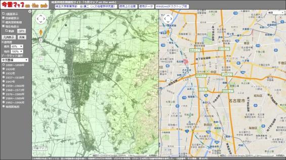 明治期-名古屋-地図-比較