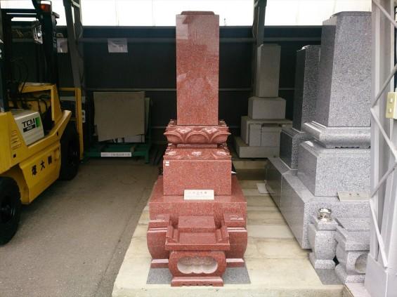 お墓に使う石材の種類 インド産 インド赤DSC_2222