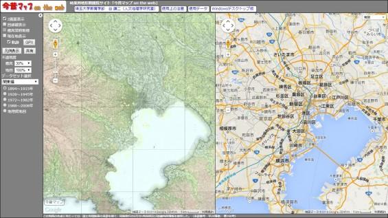 これはすごい!時系列地形図閲覧サイト「今昔マップ on the web」2東京近郊