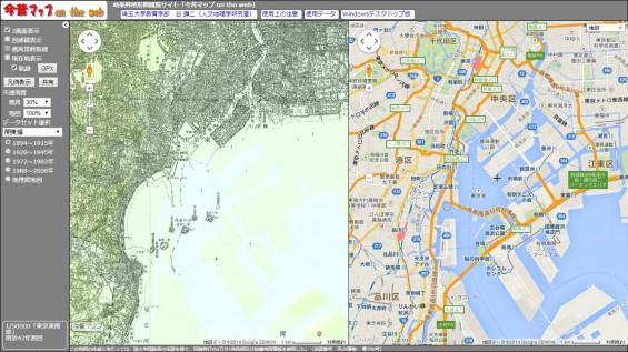 これはすごい!時系列地形図閲覧サイト「今昔マップ on the web」4東京湾比較