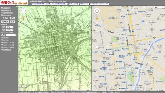 明治期-札幌-地図-比較