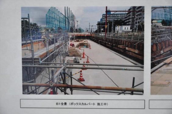 20140911 圏央道進捗状況 北本市二ツ家踏切付近DSC_0060