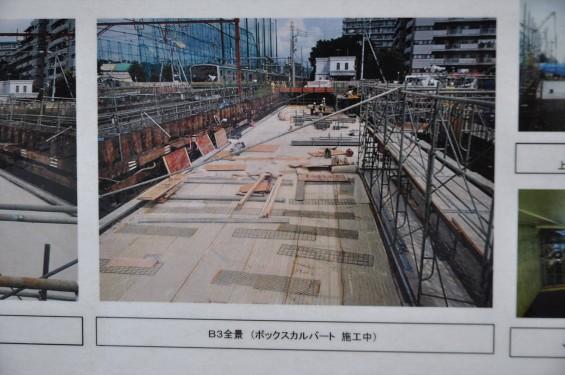 20140911 圏央道進捗状況 北本市二ツ家踏切付近DSC_0061